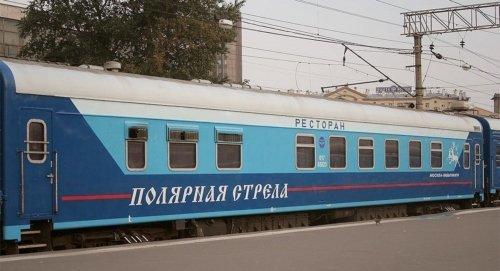 Плацкартный вагон «Полярная Стрела» - фото